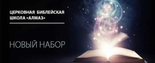 http://cbsa.in.ua/wp-content/uploads/2014/06/cbsa.in_.ua-page-538x218.jpg